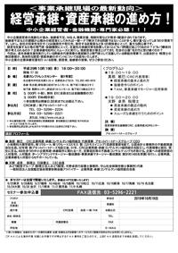 2017.10.19_参加申込書