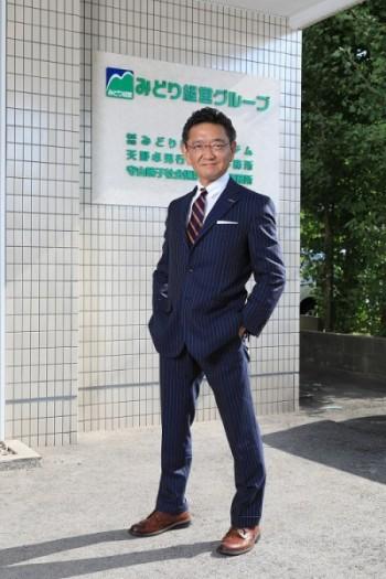 みどり経営グループ_代表_天野卓男