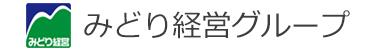 みどり経営グループ_愛知県刈谷市